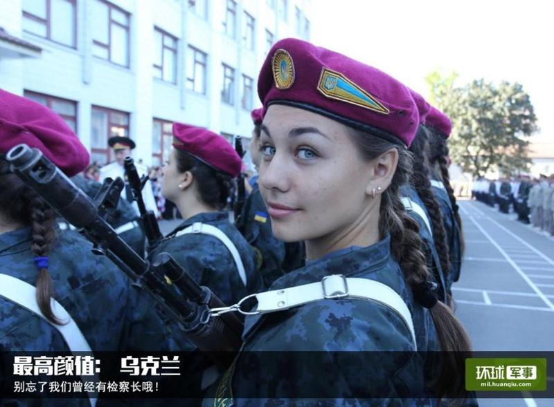 soldates du monde en photos - Page 8 Foreig13