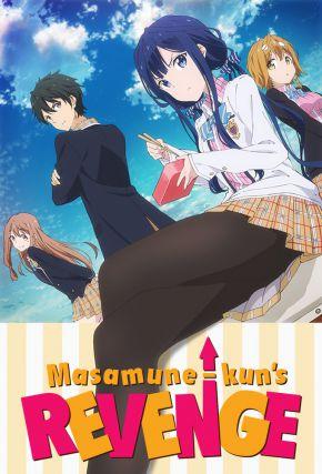 [ANIME/MANGA] Masamune-kun no Revenge  31886010