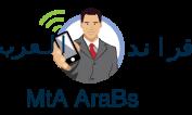 MTA ARABS | قراند العرب