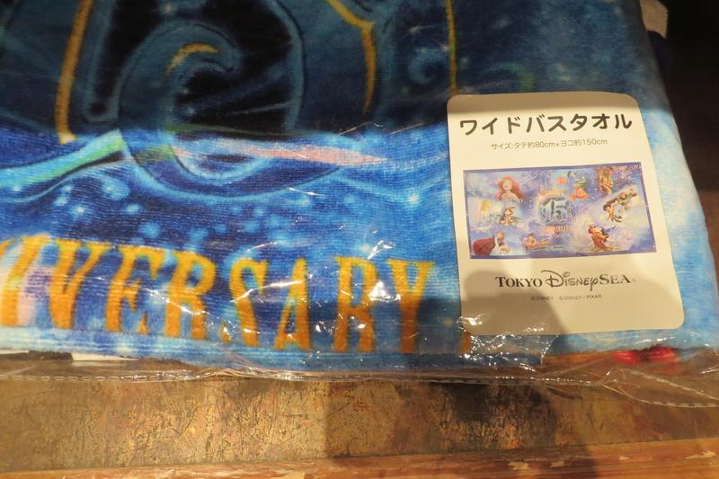 """[Tokyo DisneySea] : 15th anniversary """"The Year of Wishes"""" merchandising Img_8411"""