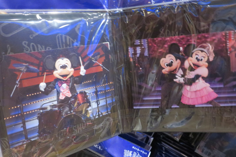 """[Tokyo DisneySea] : 15th anniversary """"The Year of Wishes"""" merchandising Img_8420"""