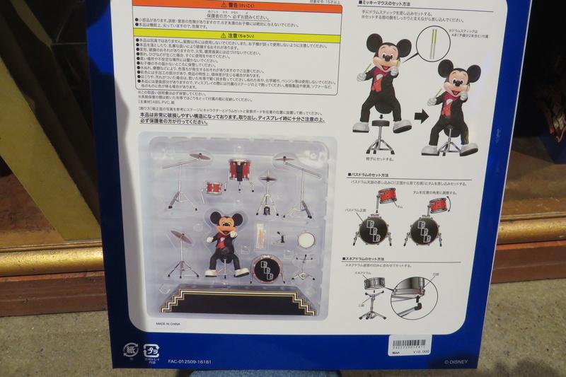 """[Tokyo DisneySea] : 15th anniversary """"The Year of Wishes"""" merchandising Img_9815"""
