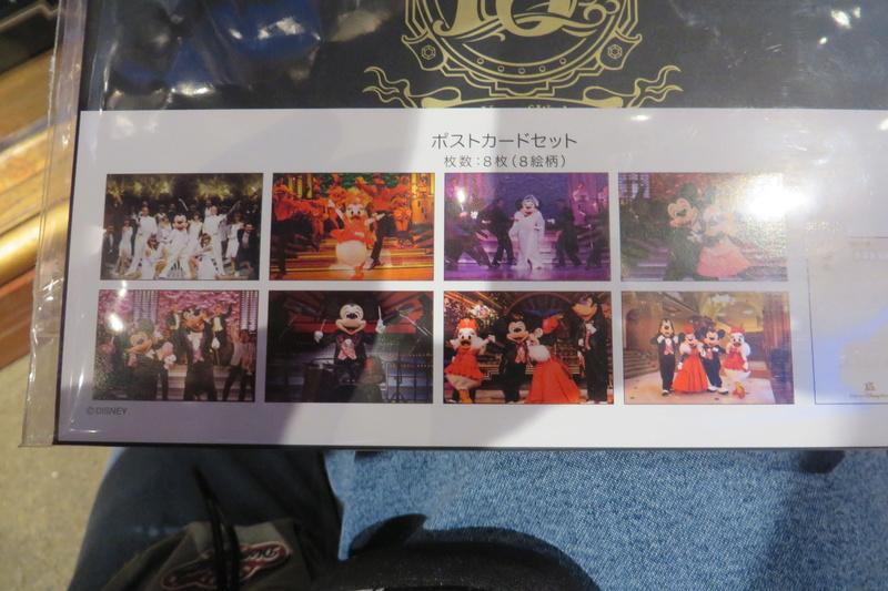 """[Tokyo DisneySea] : 15th anniversary """"The Year of Wishes"""" merchandising Img_9816"""