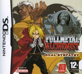 [DS] Fullmetal Alchemist Dual Sympathy 14724910
