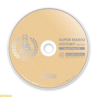 [CD] Super Mario History Sound Track Disc10