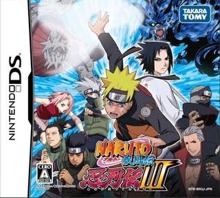 [DS] Naruto Shippuden Shinobi Retsuden III Naruto10
