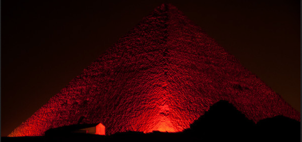 The Red Pyramid Red_py10