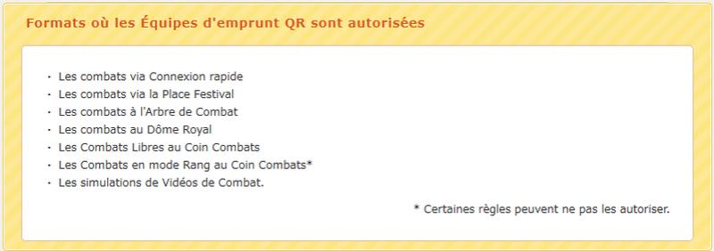 [7G] Le guide des Equipes d'emprunt QR Format11