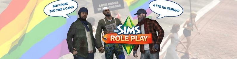 Sims Role Play