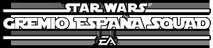 Gremio España Squad