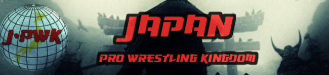 Japan Pro Wrestling Kingdom Foro Activo