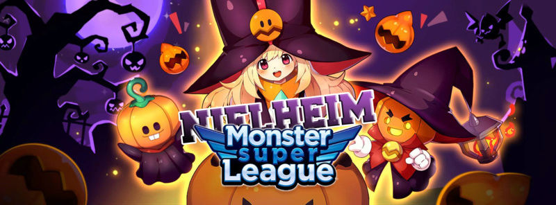 Forum de Niflheim : Monster super league