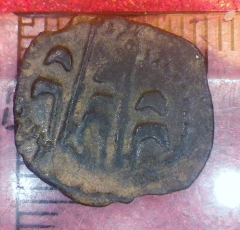 dinero   Carlos II CECA de VALENCIA Imgp0211