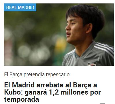 Real Madrid temporada 2019/20 rumores de fichajes, bajas... - Página 7 Kubo10