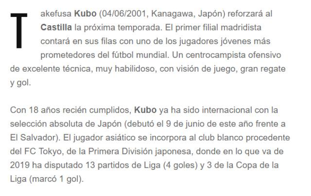 Real Madrid temporada 2019/20 rumores de fichajes, bajas... - Página 7 Kubo11