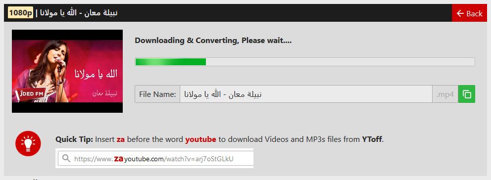 طريقة للتحميل من اليوتيوب 15880812