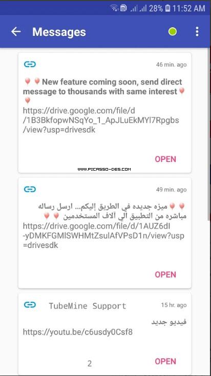 تحميل برنامج تيوبماين TubeMine  لزويد عدد مشاهدات واشتراكات اليوتيوب 610