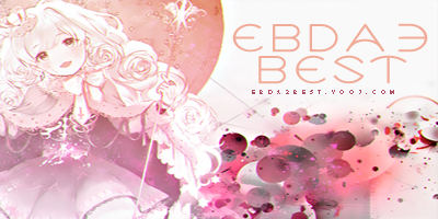 توقيع انمى احترافى PSD Ebda3b10