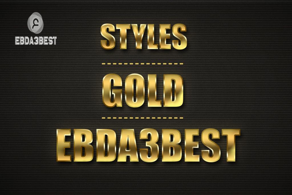 استايل ذهبى PSD للمصمم Gold10