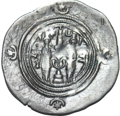 Dracma de Cosroes II. 433a10