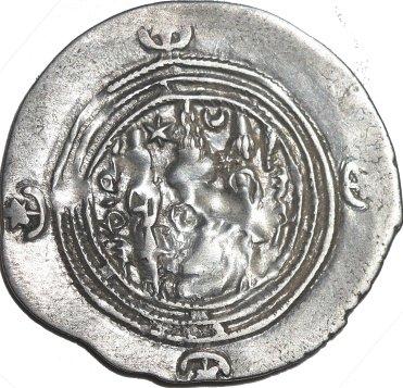 Dracma de Cosroes II. Año 8 ceca ¿AHM? 434a11