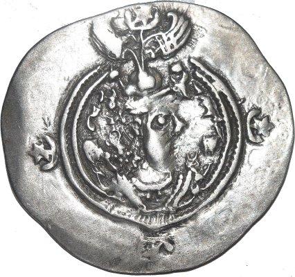 Dracma de Cosroes II. Año 8 ceca ¿AHM? 43510