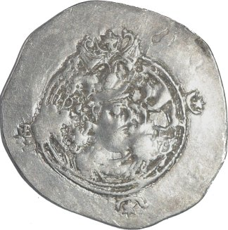 Cosroes II 43910