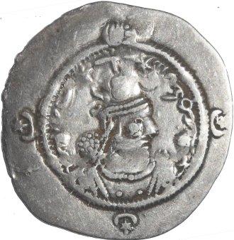 Dracma de Hormazd IV. Año 9 ceca AW 44110