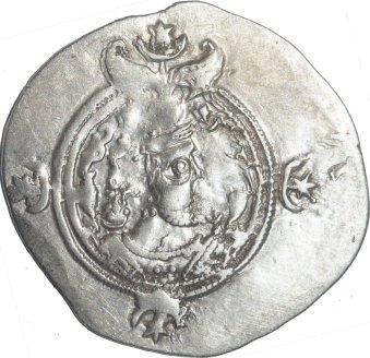 Dracma de Cosroes II. Año 8? ceca ? 44210