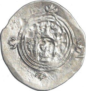Cosroes II 442a10