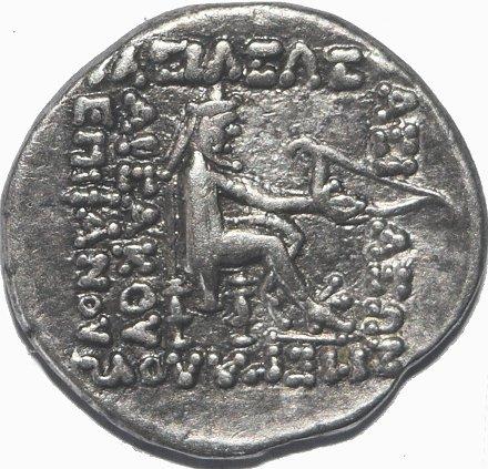 Reyes de Parthia. Dracma de Mithridates II. 109-96/5 a.C. 445a10