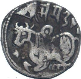 Jital, Sri spalapati Deva, ceca Kabul?, 750-900 d.C. 44710