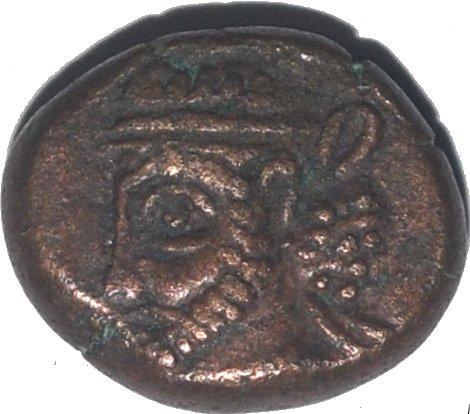 Reino de Elymais. Príncipe A 45110