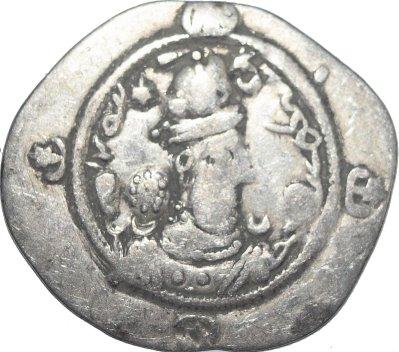 Dracma de Hormazd IV. Año 11 ceca YZ 45510
