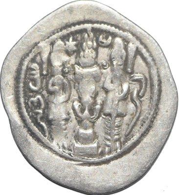 Dracma de Hormazd IV. Año 11 ceca YZ 455a10
