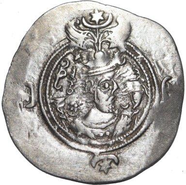 Dracma de Cosroes II. 45610