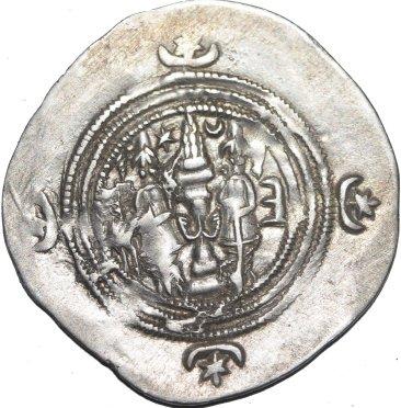 Dracma de Cosroes II. 456a10