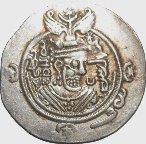 Hemidracma o dirham tabarí de Khurshid.  46310
