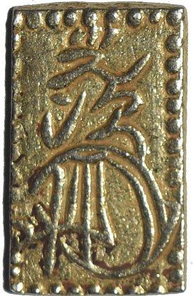Japón. 2 Bu o Ni Bu de oro y plata. 1868-69  470a10