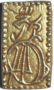 Japon 2 Shu (Ni Shu) de oro. 1832-58 47111