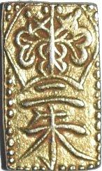 Japón. 2 Shu (Ni Shu). Oro. 1832-1858 471a10