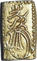 Japón. 2 Shu (Ni Shu). Oro. 1832-1858 47210