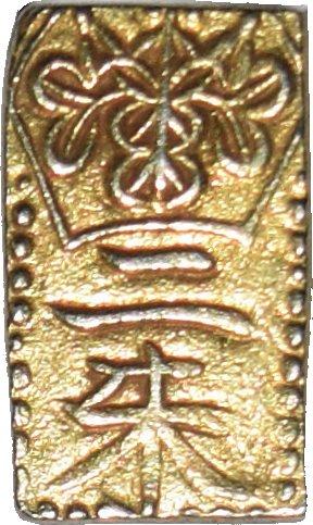 Japon 2 Shu (Ni Shu) de oro. 1832-58 472a10