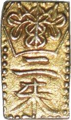Japón. 2 Shu (Ni Shu). Oro. 1832-1858 472a11