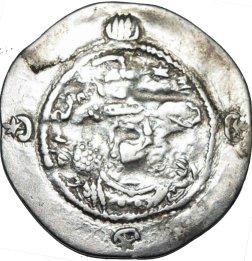 Dracma de Hormazd IV. 47810