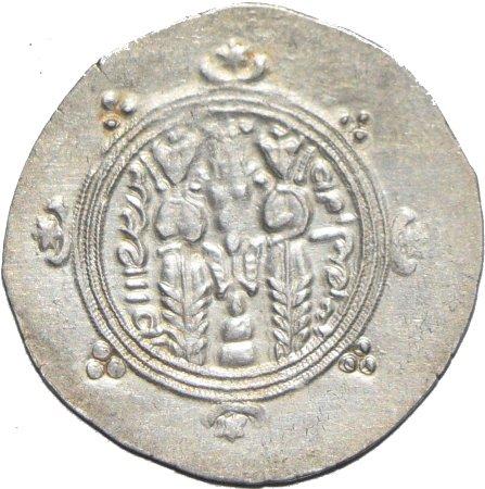 Hemidracma de Tabaristán. Khurshïd.   479a10