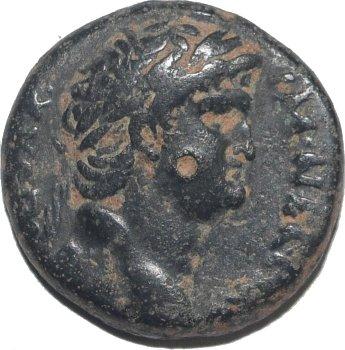 AE20 Provincial de Nerón. Antioquía de Orontes 48110