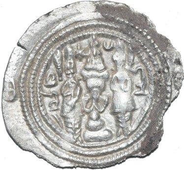 Dracma de Cosroes II. Año 3 ceca LYW 485a10