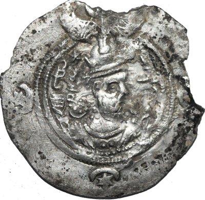 Dracma de Cosroes II. 48610