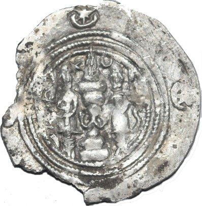 Dracma de Cosroes II. 486a10